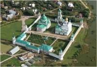 «Ростовский Спасо-Яковлевский Димитриев монастырь»