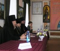 Президиум конференции. Фото 2011 года.