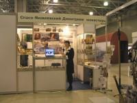 Стенд Спасо-Яковлевского Димитриева монастыря на Международном выставочном центре «Крокус Экспо» 2010г