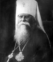Епископ Иосиф (Петровых)