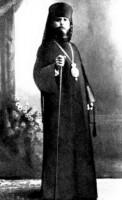Епископ Евгений (Кобранов)
