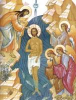 Икона «Крещение Господне».