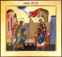 Образ Благовещения Пресвятой Богородицы.
