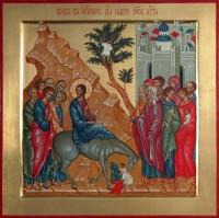 Икона «Вход Господень в Иерусалим».