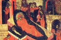 Рождество Пресвятой Богородицы (фрагмент иконы).