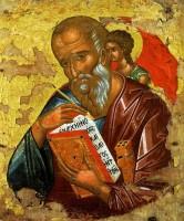 Образ Апостола Иоанна Богослова