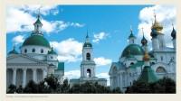 Панорама Спасо-Яковлевского монастыря.
