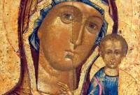 Казанская икона Пресвятой Богородицы (фрагмент)