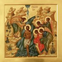 Образ Крещения Господня