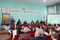 ХХ Иринарховские чтения. 7-8 февраля 2020 года