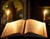 Великий канон святого Андрея Критского