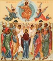 Образ Вознесения Господня