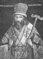 Святитель Димитрий Ростовский. Гравюра XVIII века.