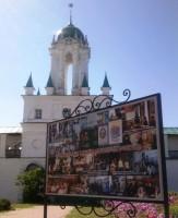 Информационные стенды Спасо-Яковлевского монастыря