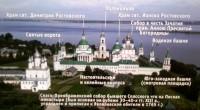 План монастыря на информационном стенде.