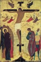 Распятие. Икона из праздничного чина Троицкого собора Павло-Обнорского монастыря, написанная иконописцем Дионисием в 1500 г.