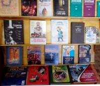 Выставка книг монастырской библиотеки