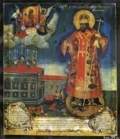 Икона свт. Димитрия с изображением Ватопедской иконы Божией Матери - свидетельство неразрывной связи святителя и его келейного образа.