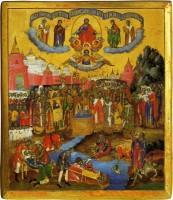 Икона Происхождение Честных Древ Животворящего Креста Господня.