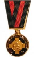 Медаль «В память 1000-летия преставления равноапостольного великого князя Владимира»