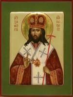 Икона Святителя Димитрия ростовского.