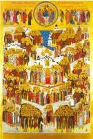 Икона «Собор всех Святых в земле Российской просиявших»