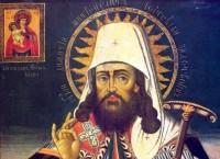 Святитель Димитрий Ростовский. Фрагмент иконы