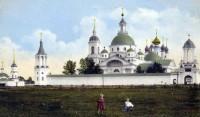 Спасо-Яковлевский Димитриев монастырь. Открытка начала ХХ века.