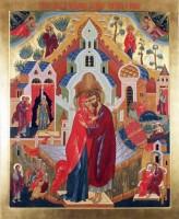 Икона Зачатие Пресвятой Богородицы.