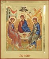 Образ Святой Троицы.