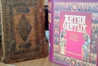 Жития святых Святителя Димитрия Ростовского – издания XVIII и XXI веков.