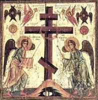 Образ Прославления креста. XII век.