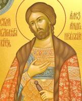 Образ святого князя Александра Невского