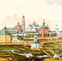 Вид Свято-Троицкой Сергиевой лавры. 1871 г.
