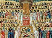Образ Бутовских новомучеников