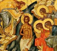 Образ Крещения Господня (фрагмент)