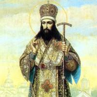 Образ святителя Димитрия Ростовского. Начало ХХ века