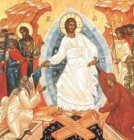 Образ Воскресения Господня