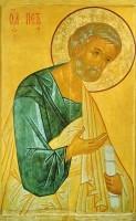 Апостол Петр. Первая треть XVI в. Собрание музея «Ростовский кремль»