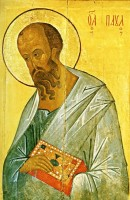 Апостол Павел. Первая треть XVI в. Собрание музея «Ростовский кремль»