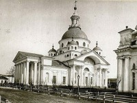 Спасо-Яковлевский Димитриев монастырь. Нач. ХХ в.