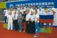 Архимандрит Сильвестр вместе с  членами сборной России по кикбоксингу на Первых всемирных играх боевых искусств в Пекине, в 2010 г.