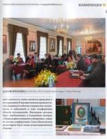 Публикация о конференции Спасо-Яковлевского Димитриева монастыря 2013 г. в «Православном книжном обозрении»
