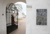 Вход в Спасо-Яковлевскую обитель