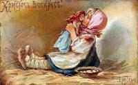 Старинная Пасхальная открытка. Автор Елизавета Бем
