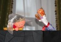Представление кукольного театра