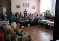 Презентации книги «Звезда от Киева воссиявшая» в Центре социальной помощи населению «Радуга»