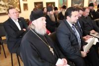 Секционное заседание в рамках расширенного заседания президиума Совета при Президенте РФ по межнациональным отношениям 23 октября 2014 года в г. Ярославле