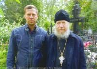 С актером Андреем Мерзликиным у архимандрита Павла (Груздева)