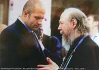 Архимандрит Сильвестр с Федором Емельяненко на Всемирных играх боевых искусств. Пекин, 2000 г.